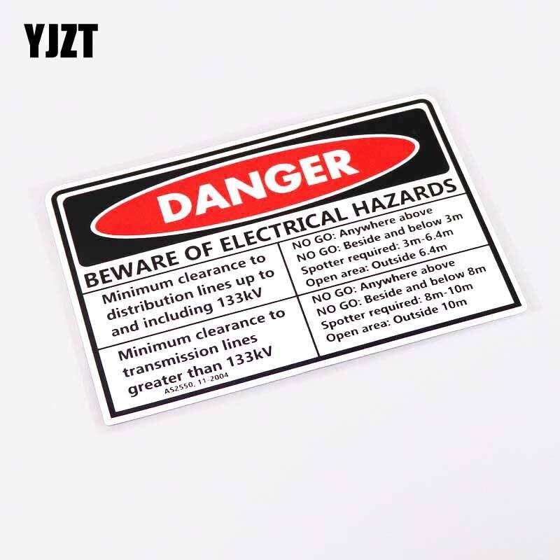 YJZT 14CM*9CM Warning Mark DANGER Car-styling Car Sticker Decal PVC 13-0342
