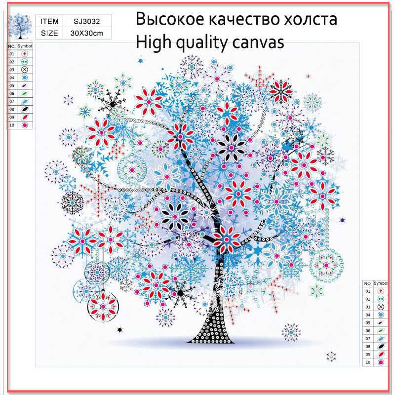 RUBOS DIY 5D Diamond Embroidery Colorful Tree Butterfly Bead Diamond Painting Cross Stitch Pearl Crystal Sale Hobby Gift Decor (36)
