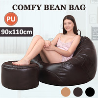 PU Leather BeanBag Sofa Cover Living Room Bedroom Sofa Bed Lazy Tatami Bean Bag Chair Home Leisure Single Couch without Filler