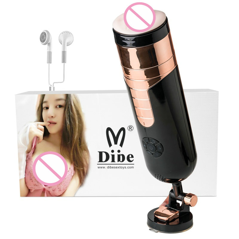 DIBEI Electric Male Masturbators Automatic Telescopic Rotating Sex Machine for Male Hands Free Vagina Pussy Sex Toys for Man