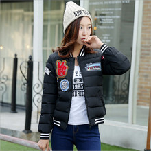 2017 autumn winter new authentic Korean fashion short paragraph letter down cotton jacket was thin coat college style