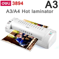 [ReadStar]Deli 3894 hot pouch laminator 220VAC A3/A4/A5 size photo documents laminator temprature gear with ungency stop