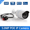 "1.8"" SONY IMX178 IP Camera POE 5MP Outdoor Realtime Bullet IP Camera With POE 3.6MM Lens CCTV Security Camera IR 20M Nightvision"