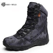 10f0002c979 Invierno hombres Militar ejército Botas vendimia Encaje frente cuero mens  Tactical Botas Top Seguridad trabajo Zapatos combate B..