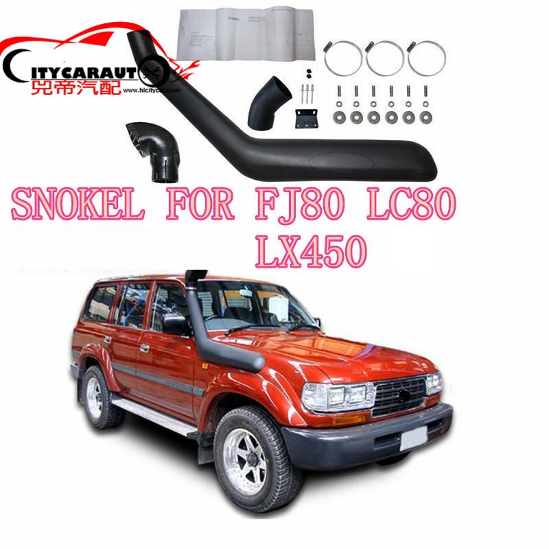 CITYCARAUTO AIRFLOW SNOKEL FOR LANDCRUISER 4500 80 SERIES (ALL MODELS)LC80 FJ80 LX450 Air Intake LLDPE Snorkel Kit Set