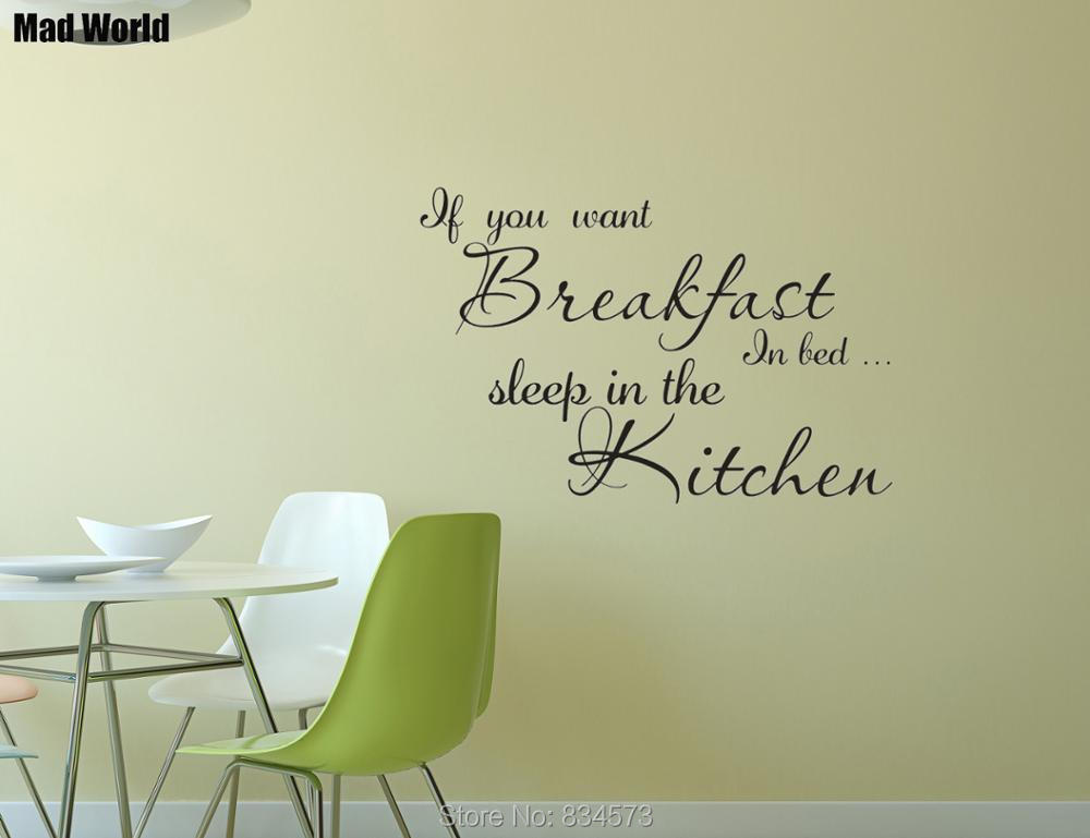 If You Want Breakfast In Bed Sleep in the Kitchen Wall Art Sticker Wall Decals Home DIY Decoration Removable Decor Wall Stickers
