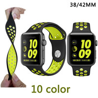Apple Watch Series 1 2 With Light Flexible Breathable Silicone Strap For Nike Sport Band Official