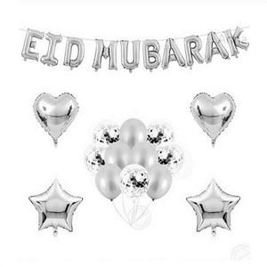 Image 2 - Globos GIHOO de 16 pulgadas, globos EID mubarak Decoración de Ramadán de oro rosa EID para decoración musulmana de fiesta feliz, globos de confeti