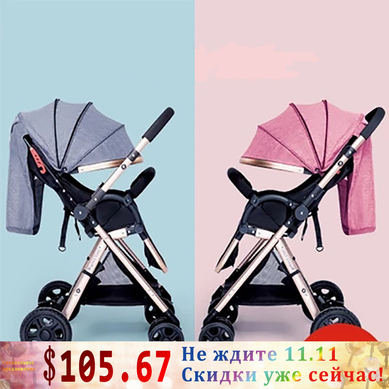 Baby stroller can sit on the ultra-light portable umbrella can be two-way folding four seasons universal baby stroller