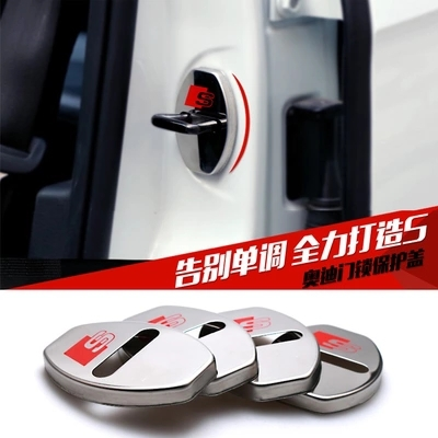stainless steel Door lock buckle decoration cover for Audi A1 A3 A4 A7 Q3 Q5 Q7