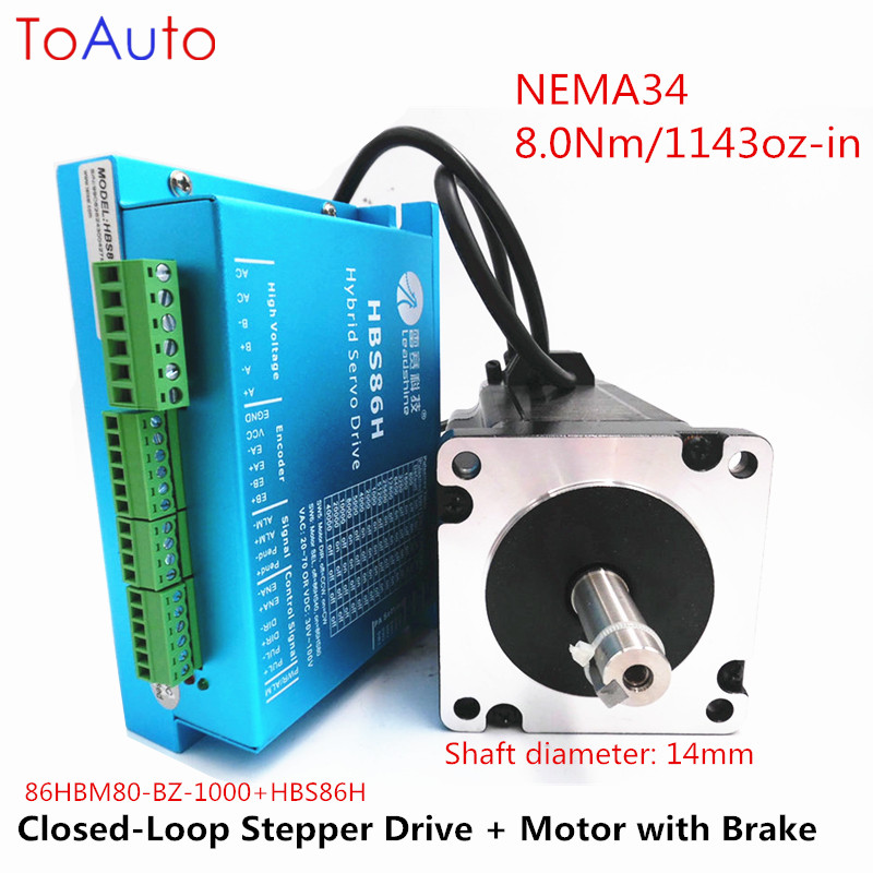 Leadshine NEMA34 1143oz-in 8.0Nm Hybird Easy Servo Kit 2 phase Closed-Loop Stepper Motor+Drive with Brake 86HBM80-BZ-1000+HBS86H