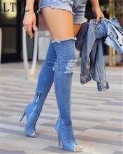 Kardashian Jeans Buy Cheap