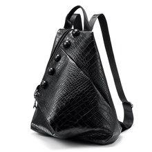 4985da88c30c (Отправка из RU) Рюкзак женский, рюкзак школьный для девочек подростков, 2018  модный чёрный рюкзак из искусственной кожи, рюкзак с заклепкой для .