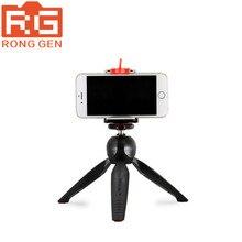 Yunteng 228 мини-штатив Triped + держатель телефона клип рабочего Self-штатив для мини Камера/мобильный телефон