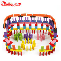 Simingyou 120 Pcs Set Children Color Sort Rainbow Wood Domino Montessori Educational Wooden Toys B40 RB54