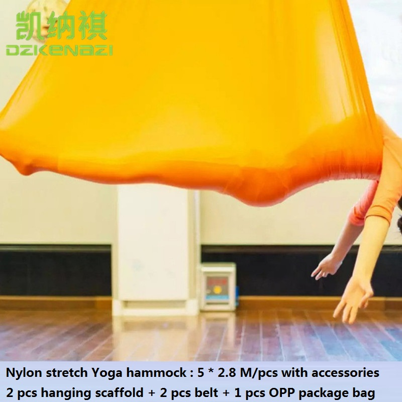5 x 2 8 M pcs Anti gravity Stretch Yoga Hammock Nylon Stretch Yard material