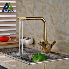 2016 Новый Золотой Кухонный Кран Чистой Воды 3 Способ Двойной Наполнитель Функции Кухонный Кран Трехходовой Кран Для Воды Фильтр
