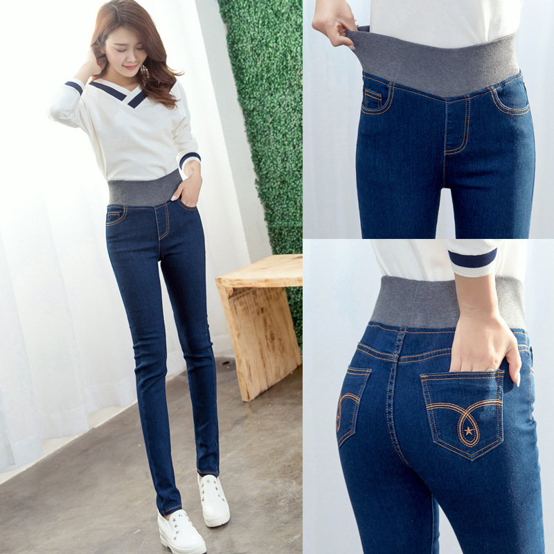 2017 New Jeans Women Summer Styls High Waist Thin Slim Elastic Waist Pencil Pants Fashion Denim Trousers 2 Color Plus Size 26-34 plus size pants the spring new jeans pants suspenders ladies denim trousers elastic braces bib overalls for women dungarees