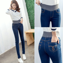 2017 New Jeans Women Summer Styls High Waist Thin Slim Elastic Waist Pencil Pants Fashion Denim Trousers 2 Color Plus Size 26-34