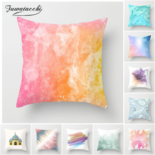 Fuwatacchi Earth Scenic Cushion Cover Cross Gradient Colorful Printed Striped Home Bedroom Sofa Decor Polyester Pillow Case Gift