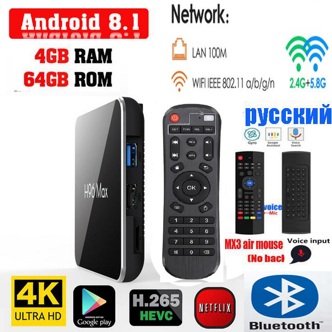 H96 Max X2 Android 8.1 TV Box Amlogic S905X2 4GB/32GB 64GB Dual WiFi Bluetooth USB 3.0 4K H96 Max Plus Optional Keyboard