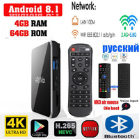 H96 Max X2 Android 8.1 TV Box Amlogic S905X2 4GB/32GB 64GB Dual WiFi Bluetooth USB 3.0 4K h96 max plus optional keyboard