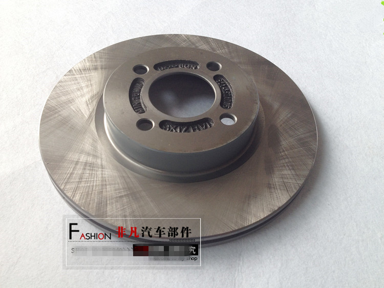 finest selection 4ae70 970fa FRONT BRAKE DISC FOR CHERY QQ