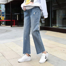 Plus Size Wide Leg Pregnant Women Denim Trousers Autumn/Winter Maternity Fashion Trousers With Pocket Long Loose Jeans Wholesale(China)