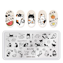 1PC Nail Stamping Plates Template Cute Cat Little Baby Chef Line Chinese Knot Stamp Art Image