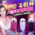 Aircraft Cup For Man Piston Hands Free Function Retractable USB Rechargeable Male Full Automatic Masturbator Adult Sex Toys