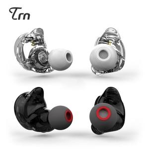 Image 4 - TRN V10 2DD z 2BA Hybrid w ucho słuchawki douszne słuchawki DJ HIFI monitora sportowe słuchawki do biegania zestaw słuchawkowy zatyczki do uszu z 2PIN odpinany TRN V80
