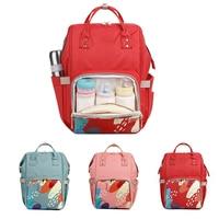 Fashion Mummy Maternal Baby Care Nappy Bag Brand Large Capacity Baby Dry Wet Bags Designer Travel Nursing Diaper Bag Backpack