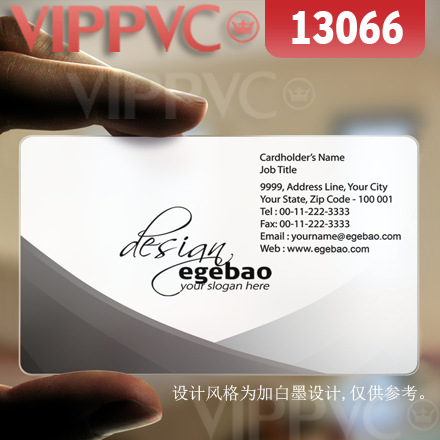 13066 business card print 0.36mm thickness