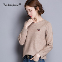 Baishanglinna 2017new Autumn Winter Women Wool Sweaters O Neck Full Sleeve Soft Elastic Pullovers Knitted Casual