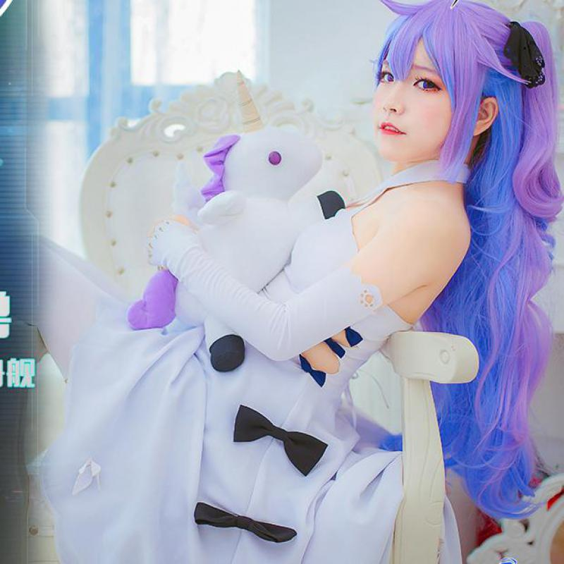 Unicorn Cosplay Costume Anime B Azur Lane Illustrious Costume Cosplay Dress Long for Women Party Halloween Gift Dress