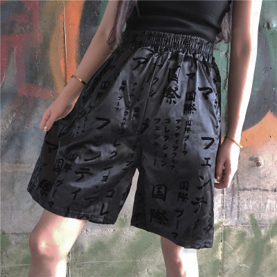5b7acc01581 ⃝ Big promotion for spring 2 16 graffiti trousers lady and get free ...