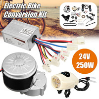 24V 250W Motor Speed Control Switch Electric Bike Kit Electric Bicycle Conversion Kit for Electric Bicycle e Bike Accessories