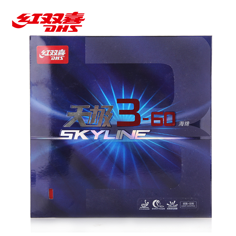 DHS SKYLINE 3-60 Soft Table Tennis Rubber (Control + Loop) Ping Pong Pips-In Sky Line Pimples In With Sponge Tenis De Mesa donic desto f3 f 3 f 3 pips in table tennis pingpong rubber with sponge
