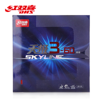 DHS Original SKYLINE 3 60 Soft Pips In Table Tennis Rubber Ping Pong Sky Line Pimples
