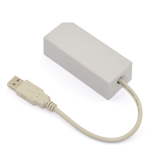 Image 3 - New High Quality USB LAN Network Adapter for Wii