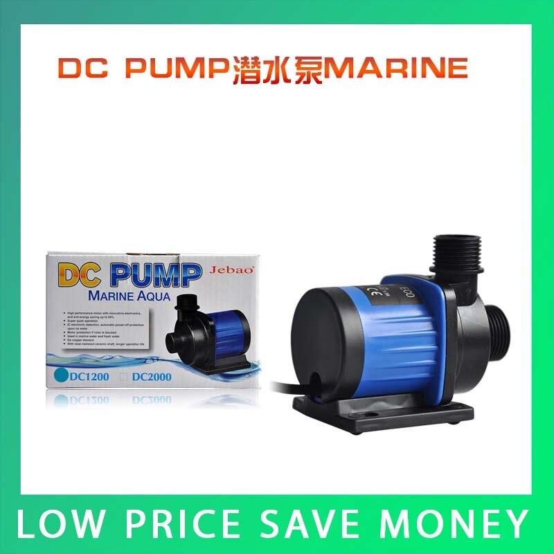 ФОТО DC-2000 24V Small Fish Tank Submersible Pump 20W Plastic Circulation Pump