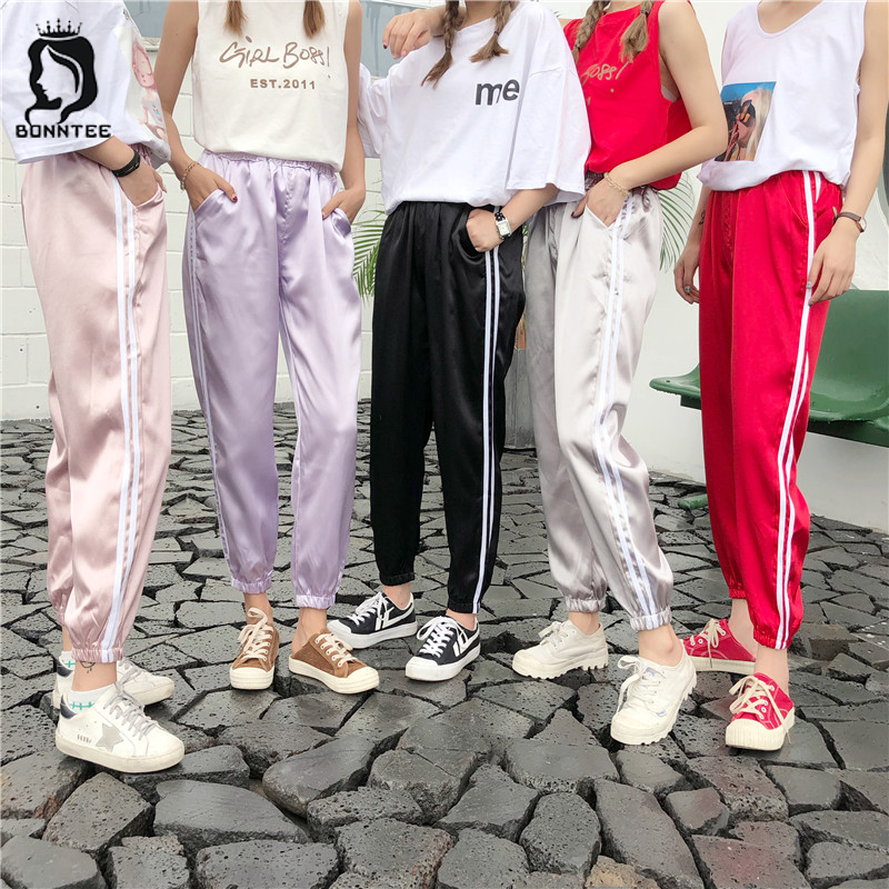 High Waist Colorful Elegant Side Stripe Harem Pants Summer Casual Fashion Women Trousers Womens Bodybuilding School Students