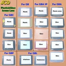 JCD 1 قطعة البلاستيك الزجاج شاشة غطاء للعدسات ل Gameboy اللون مسبقا جيب ل GB GBA SP GBC GBL GBP حامي عدسة ث/adhenative