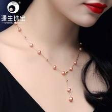 Ожерелье с жемчугом ys цепочка из чистого золота 18 карат натуральным