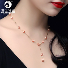 YS Pearl Necklace 18k Pure Gold Natural Freshwater Chain Women Girl Gift Quality Goods Jewelry