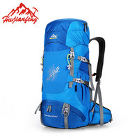 70L Waterproof Climbing Hiking Backpack Rain Cover Bag Camping Mountaineering Backpack Sport Outdoor Bike Bag