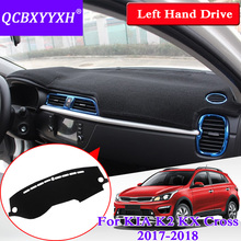 For KIA KX Cross K2 2017 2018 Left Hand Drive Dashboard Mat Protective Interior Photophobism Pad Shade Cushion Car Styling
