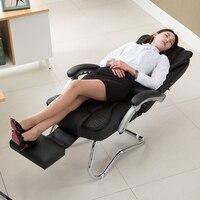 Арочный компьютерный стул офисный стул для отдыха удобный массаж встреча стул бытовой Многоцелевой сиденье регулировка поручня