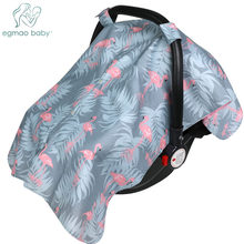 Premium Carseat Canopy Cover Nursing Cover Breathable Shopping Cart Cover | Infant Nursing Cover Breastfeeding For Moms(China)