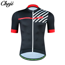 CHEJI 2018 Top Quality Ykk zipper Mountain Road Bike Bicycle Jersey Breathable Quick Dry Men Short Sleeve Cycling Clothing
